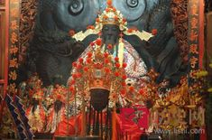 Image result for 城隍爺服裝 City, Painting, Image, Painting Art, Cities, Paintings, Drawings