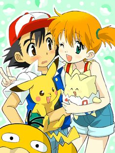 D'aww (Pokemon, Ash and Misty) from TEGAKI Blog - - キャぷテン's Blog