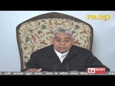 Journey to Satlok / Sachkhand - Satguru Rampal Ji Maharaj Verses About Strength, Verses About Love, Believe In God Quotes, Quotes About God, Hindu Worship, Gita Quotes, Allah God, Bhakti Yoga, Spiritual Teachers