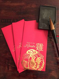 10 letterpressed red envelopes in gold foilEnvelope size: 3 x 6 Paper: 80 Envelope Design, Red Envelope, Envelope Sizes, Graphic Art, Graphic Design, New Year Card, Chinese New Year, Letterpress, Make It Simple