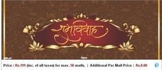 Express Invites offers unique collections of Indian Wedding Invitations card online. Send cards in Three easy step Register, customize and send
