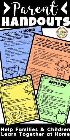 Parent Handouts are a fun and easy way for families to support their child's learning at home! Preschool Education, Preschool At Home, Preschool Lessons, Early Learning, Kids Learning, Learning Resources, Teaching Ideas, Handout, Parent Teacher Conferences
