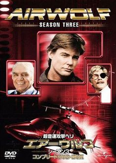 AirWolf - Season 3 (Boxset) DVD Movie http://www.inetvideo.com/collections/inetvideo-airwolf-videos-on-dvd
