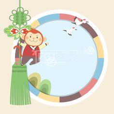이벤트, ILL143, 에프지아이, 벡터, 배너, 팝업, 프레임, 캐릭터, 동양, 전통, 원숭이, 동물, 신년, 새해, 병신년, 근하신년…