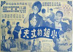 Xiaojie de zhangfu (1965) - IMDb