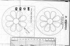 [转载]【图纸分享】韩书里的镜袋及镜子