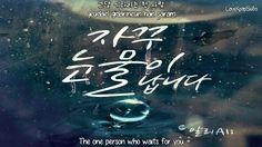 Ali - Tears Keep Falling (자꾸 눈물이 납니다) [English subs + Romanization + Han...