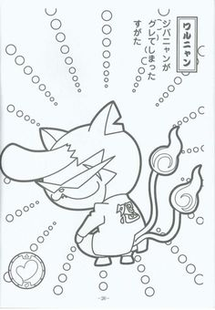 8 Best 1 Images Coloring Books Coloring Pages Colouring Pages