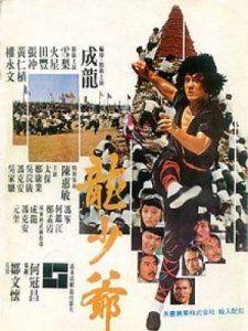 Phim lẻ hong kong - Long Công Tử