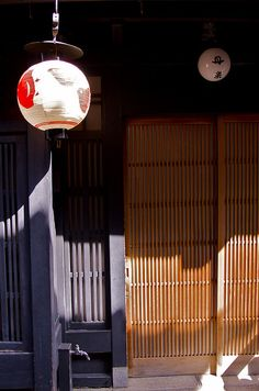 Entrance of Japanese residence in Kyoto, Japan