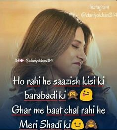 # you are very very right....😊😀😀😁😂😂😂 Stupid Quotes, Funny Quotes For Kids, Funny Girl Quotes, Girly Quotes, Jokes Quotes, Memes, Attitude Quotes For Girls, Good Thoughts Quotes, Funny Thoughts