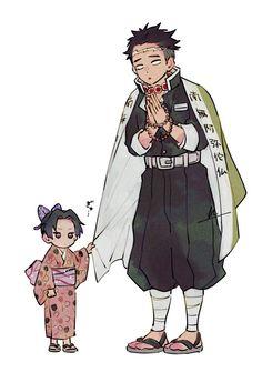 Shinobu and pallir rock Animated Cartoons, Anime Demon, Demon Hunter, Slayer Anime, Anime Guys, Animation, Demon, Cartoon, Manga