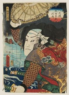 Utagawa Kunisada II: Actor Nakamura Fukusuke I as Jûjô Rikijirô, from the series…