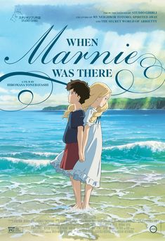 The official US poster for 'When Marnie Was There' - feat. the voices of Hailee Steinfeld, Kiernan Shipka, John C. Reilly & Geena Davis! Coming to theaters 5/22! www.facebook.com/whenmarniewasthere