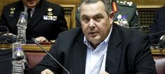 Καμμένος: Δεν πρόκειται ποτέ να συναινέσω στη χρήση του όρου «Μακεδονία» από την ΠΓΔΜ