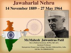If you are an Indian, then you would know about Jawaharlal Nehru. He is one of the famous personalities of India. He was the one who took the lead after the independence of India and was the first prime minister on India. First Prime Minister, Jawaharlal Nehru, Sonia Gandhi, India Independence, History Of India, People Like, Tao, Slogan, Indian