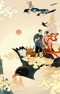 Business Illustration, Graphic Design Illustration, Illustration Art, Japanese Painting, Chinese Painting, Chinese Artwork, Cool Art Drawings, Drawing Challenge, Dragon Art