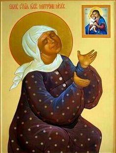<<8 марта - память блаженной Матронушки, тёплой нашей заступницы, обретение мощей (1998)>>