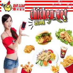 Taiwan food,fried chicken,台灣台北,炸雞排,雞排,爆料雞排,美食,小吃,美味