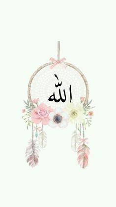 Islamic Wallpaper Iphone, Quran Wallpaper, Islamic Quotes Wallpaper, Galaxy Wallpaper, Quran Quotes Inspirational, Islamic Love Quotes, Allah Calligraphy, Islamic Art Calligraphy, Islamic Images