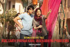 Kya Aap Shruti Ka Yeh Rule Jaante Hai From Band Baaja Baaraat