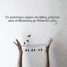 Super quotes greek so true words ideas Wisdom Quotes, Words Quotes, Wise Words, Quotes To Live By, Sayings, Qoutes, Smile Quotes, Music Quotes, Happy Quotes