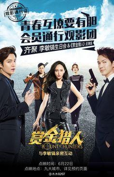 LeTV |  #ActorLeeMinHo | #LeeMinHo | 2016 June 22 |  #Birthday |  [http://yuanxian.le.com/columnMember/vipActivity/paysjlrpcact/index.shtml\  木木0207的微博_微博
