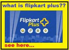 How To Get Flipkart Plus Membership of it? Business Branding, How To Get, Models, Templates, Fashion Models