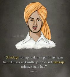 18 Powerful quotes by Bhagat Singh that explain the drive and motivation behind his search for freedom. Read these motivational quotes by Bhagat Singh. Dating Memes, Dating Quotes, Bhagat Singh Wallpapers, Bhagat Singh Quotes, Martyrs' Day, Lifetime Movies, Indian Army, Indian Flag, It Movie Cast