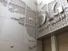 Algorithmic pattern laser cut into metal.    From ouno design.