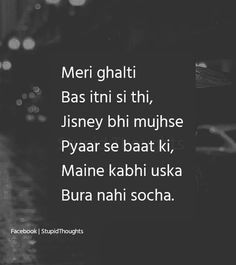 Kisi ka nahi socha per bohut se log Mera bura sochte Hain hamesha . Teri khushi ke liye he sahi . Desi Quotes, Urdu Quotes, Quotations, Life Quotes, Qoutes, Jokes Quotes, Islamic Quotes, Memes, Deep Words