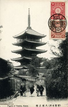 Yasaka Temple Kyoto http://www.pinterest.com/chengyuanchieh/
