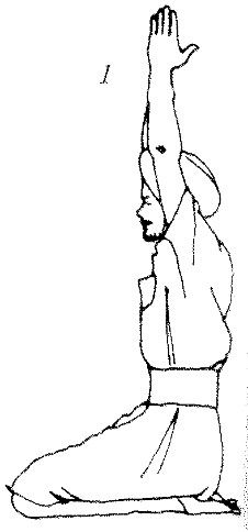 Kundalini Yoga for disease resistance