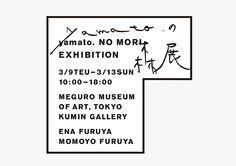 Yamato. NO MORI / Naonori Yago / 矢後直規