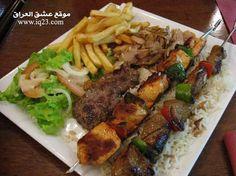 Iraqi barbecue