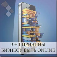OneSet | Интернет-маркетинг