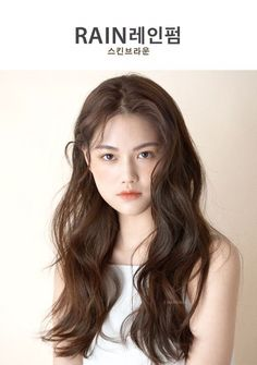 Do you have to cut your hair to make a change?,Do you have to cut your hair to make a change? perm In long hair, enough change! Permed Hairstyles, Girl Hairstyles, Korean Hairstyles, Japanese Hairstyles, Brown Hair Korean, Hair Korean Style, Korean Wavy Hair, New Hair, Your Hair