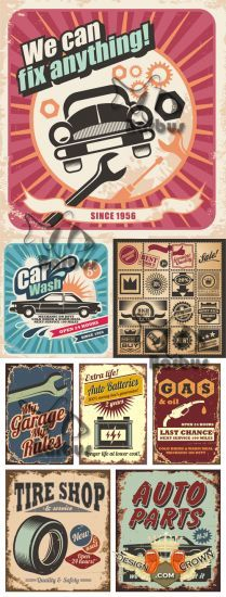 Retro poster for car wash and repair stations