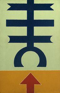 Emblema  - Rubem Valentim