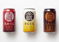 Japanese design studio Nendo has combined Japanese and latin characters to create a crest-style logo and colour-coded packaging for Iwate Kura beer Beer Packaging, Beverage Packaging, Brand Packaging, Packaging Design, Branding Design, Nendo Design, Design Web, Type Design, Japanese Packaging
