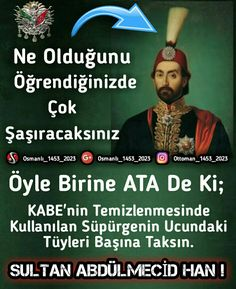 #osmanlıdevleti #abdülmecid #sultanabdülmecid #abdülmecidhan #sarpertr #kabe #mekke #süpürge #taç #tac #başlık #osmanlı_1453_2023 #ottoman_1453_2023 #ottomanempire #ecdad #ata