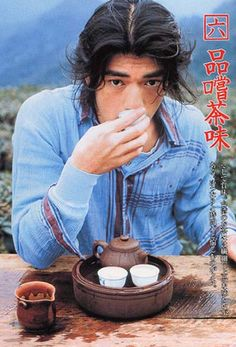 House Of Flying Daggers, Takeshi Kaneshiro, Acting Skills, Kos, Tv Series, Tokyo, Handsome, Actors, Portrait