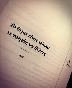 Poetry Quotes, Book Quotes, Me Quotes, Romance Quotes, My Life Quotes, Relationship Quotes, John Keats, Typewriter Series, Emily Dickinson