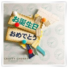 クッキー風のカードキャンディ - Cards Blog Entry, Crafts To Make, Cherry, Crafty, Christmas Ornaments, Holiday Decor, Cards, Christmas Jewelry, Artesanato
