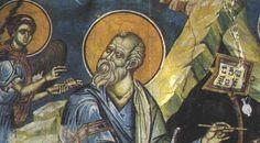 Свети+Јован+Богослов