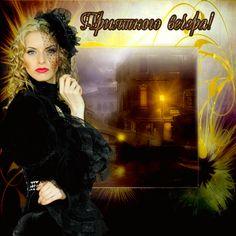 Good Night Gif, Wonder Woman, Superhero, Movies, Movie Posters, Fictional Characters, Films, Film Poster, Cinema