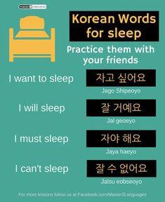 Korean phrases for Sleep. Korean Slang, Korean Phrases, Korean Quotes, Learn Basic Korean, How To Speak Korean, Korean Words Learning, Korean Language Learning, Learning Spanish, Learning Languages Tips