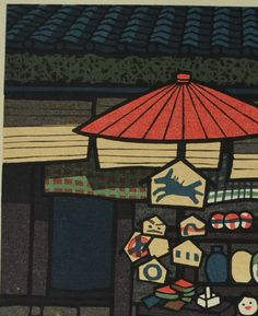 Original 1st Edition Japanese Woodblock Print by Katsuyuki Nishijima   eBay