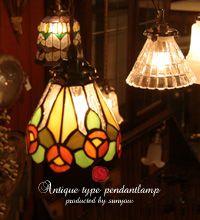 1930~40年代の照明器具を復刻したアンティーク照明の通販です。ヨーロピアンなガラスのペンダントライトが約50点あります。