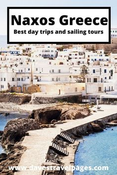 These top Naxos tours and day trip ideas all offer unique ways to experience your vacation in Greece. Sail to Greek islands, take an historical tour, learn how to cook traditional food and more! #naxos #greece #greekislands #travel #travelguide #destinations #vacation Greece Vacation, Greece Travel, Travel Europe, Travel Destinations, Naxos Greece, Greece Itinerary, Best Greek Islands, European Destination, Dream Vacations